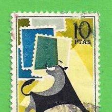 EDIFIL 1669. DÍA MUNDIAL DEL SELLO. (1965).