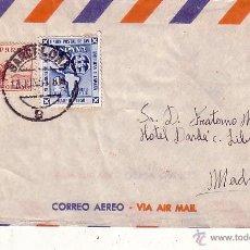 Sellos: F12-7-CARTA BARCELONA -MADRID 1951. BONITO FRANQUEO. Lote 51324346