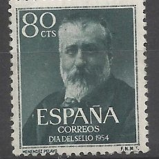 Sellos: MENENDEZ PELAYO 1954 EDIFIL 1142 NUEVO* VALOR 2015 CATALOGO 5.25 EUROS. Lote 51367895