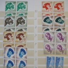 Sellos: 1958. BLOQUES 4 Y PAREJAS. NUEVOS.. Lote 51509725