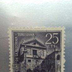 Sellos: EDIFIL 1428. AÑO 1962. IV CENTENARIO DE LA REFORMA TERSIANA.. Lote 51671465