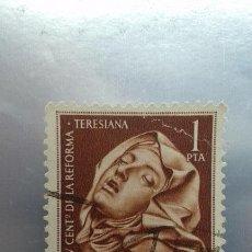 Sellos: EDIFIL 1429. AÑO 1962. IV CENTENARIO DE LA REFORMA TERSIANA.. Lote 51671536
