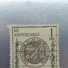 Sellos: EDIFIL 1462.AÑO 1962. L ANIVERSARIO DE LA U.P.A.E.. Lote 51672112