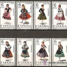 Sellos: ESPAÑA TRAJES REGIONALES EDIFIL 1767/78 ** SERIE COMPLETA SIN FIJASELLOS. Lote 152740680
