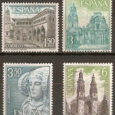 Sellos: ESPAÑA TURISMO EDIFIL NUM. 1935/1938 ** SERIE COMPLETA SIN FIJASELLOS. Lote 295917278