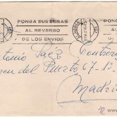 Selos: CARTA DE ALMERÍA A MADRID, EL 11-MAY-64. Lote 51995413