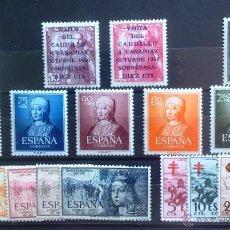 Sellos: SELLOS ESPAÑA AÑO 1951**,COMPLETO SIN EL 1090, CON EL 1088/1089 LUJO, NUEVOS SIN SEÑAL DE FIJASELLOS. Lote 211582381