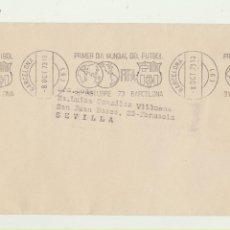 Sellos: CARTA DE BARCELONA A SEVILLA DEL 8 -10 - 1973. CON EDIFIL 1157. Y MATASELLOS PRIMER DÍA MUNDIAL DEL . Lote 52487491
