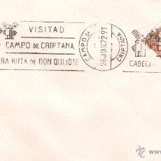 Sellos: SOBRE FRANQUEADO EN CAMPO DE CRIPTANA. EL 26-JUN-72 .. Lote 52672190