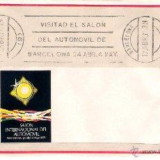 Sellos: SOBRE FRANQUEADO EN BARCELONA EL 17-ABR-71 (SIN SELLO) Y CON VIÑETA DE PROPAGANDA. Lote 52672385