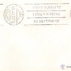 Sellos: SOBRE-RODILLO FRANQUEADO EN ALBACETE EL 31-AGO-1973. Lote 52672460