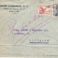 Sellos: UNIÓN CARBUROS,S/A. BARCELONA. CARTA A ALICANTE, DD. 27-12-51. Lote 52723280