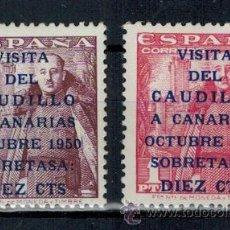 Sellos: SELLOS NUEVOS VISITA DEL CAUDILLO A CANARIAS TERRESTRE. Lote 52778584