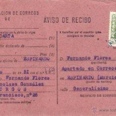 Sellos: CORREOS. AVISO/ACUSE DE RECIBO. BURGOS / ESPINARDO, EL 12-MAY-51. Lote 52812753