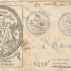 Sellos: ESPAÑA - 1953 - CORREO AEREO - SOBRE CONMEMORATIVO DIRIGIDO A COLOMBIA. CANCELACION CONMEMORATIVA . Lote 52842777