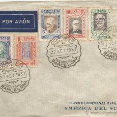 Sellos: ESPAÑA CONMEMORATIVO BENEFICIENCIA- SERIE COMPLETA DE BENEFICIENCIA EMITIDA EN 1937 MATASELLO. Lote 52843199
