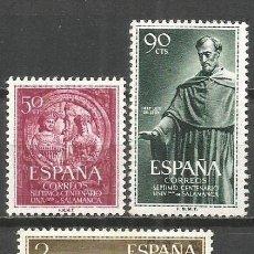 Sellos: ESPAÑA UNIVERSIDAD DE SALAMANCA EDIFIL NUM. 1126/1128 * SERIE COMPLETA CON FIJASELLOS. Lote 52897512