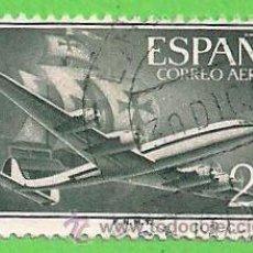 Sellos: EDIFIL 1169. SUPERCONSTELLATION Y NAO ''SANTA MARÍA''. (1955-56).. Lote 52899415
