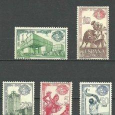 Timbres: ESPAÑA 1964 FERIA MUNDIAL DE NUEVA YORK EDIFIL NUM. 1590/1594 ** SERIE COMPLETA SIN FIJASELLOS. Lote 219682920
