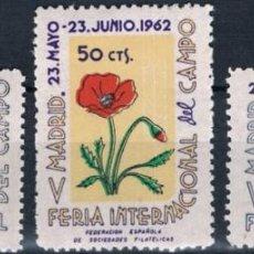 Sellos: LOTE DE TRES VIÑETAS FERIA INTERNACIONAL DEL CAMPO MADRID 1962. Lote 53086816