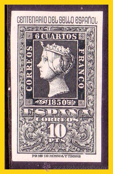 1950 CENTENARIO DEL SELLO ESPAÑOL, EDIFIL Nº 1077 * (Sellos - España - II Centenario De 1.950 a 1.975 - Nuevos)