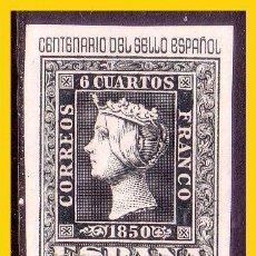 Sellos: 1950 CENTENARIO DEL SELLO ESPAÑOL, EDIFIL Nº 1077 *. Lote 53114943