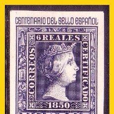 Sellos: 1950 CENTENARIO DEL SELLO ESPAÑOL, EDIFIL Nº 1081 *. Lote 53115119
