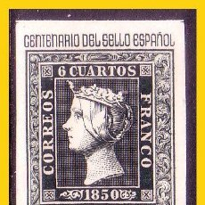 Sellos: 1950 CENTENARIO DEL SELLO ESPAÑOL, EDIFIL Nº 1077 *. Lote 53118057