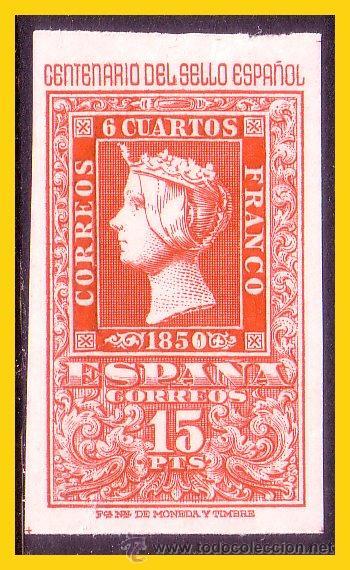 1950 CENTENARIO DEL SELLO ESPAÑOL, EDIFIL Nº 1078 * (Sellos - España - II Centenario De 1.950 a 1.975 - Nuevos)