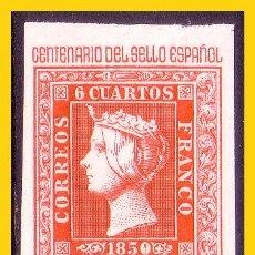 Sellos: 1950 CENTENARIO DEL SELLO ESPAÑOL, EDIFIL Nº 1078 *. Lote 53118076
