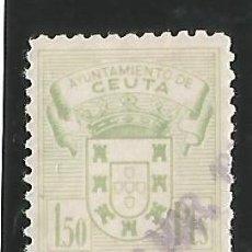 Sellos: CEUTA - SELLO MUNICIPAL - ENVIO GRATIS. Lote 53140762