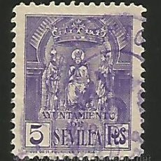 Sellos: SEVILLA. SELLO MUNICIPAL - ENVÍO GRATIS. Lote 53141127