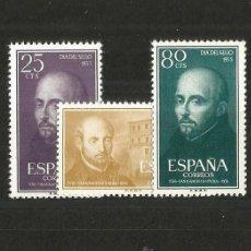 Sellos: ESPAÑA SAN IGNACIO DE LOYOLA EDIFIL NUM. 1166/1168 ** SERIE COMPLETA SIN FIJASELLOS. Lote 194262381