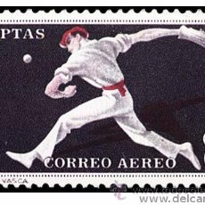 Sellos: ESPAÑA AÑO 1960 EDIFIL 1288 * MH SELLO NUEVO CON FIJASELLOS - I CONGRESO INTERNACIONAL DE FILATELIA,. Lote 195378492