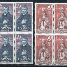 Sellos: R6/ PERSONAJES ESPAÑOLES EN BL4, AÑO 1979, EDF. 1961/62, NUEVOS**. Lote 53242289