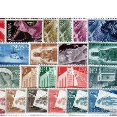 Sellos: SELLOS NUEVOS ESPAÑA AÑO 1956.. Lote 26965630