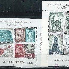 Sellos: .G10 / EXPOSICION MUNDIAL DE FILATELIA ,ESPAÑA 75, NUEVOS ** , CAT. 18 EUROS. Lote 101422395