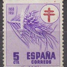 Sellos: EDIFIL 1084, PRO TUBERCULOSOS 1950, NUEVO ***. Lote 53374021