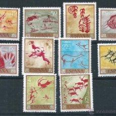 Sellos: R30.BLOCK02 / ESPAÑA 1967, EDF. 1779/88, HOMENAJE AL PINTOR DESCONOCIDO, NUEVOS**. Lote 111944120