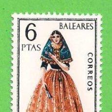 Sellos: EDIFIL 1773. TRAJES TÍPICOS ESPAÑOLES - BALEARES. (1967).** NUEVO SIN FIJASELLOS.. Lote 53699554