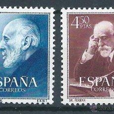 Sellos: R26/ ESPAÑA 1952, EDF. 1119/20, DOCTORES RAMON Y CAJAL FERRÁN, CAT 30 €, NUEVOS*. Lote 104448556