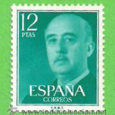 Sellos: EDIFIL 2227. GENERAL FRANCO. (1974-75).** NUEVO SIN FIJASELLOS.. Lote 54001083