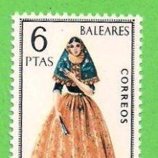 Sellos: EDIFIL 1773. TRAJES TÍPICOS ESPAÑOLES - BALEARES. (1967).** NUEVO SIN FIJASELLOS.. Lote 54082573