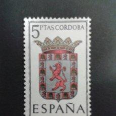 "Sellos: SELLO DE ESPAÑA. ESCUDO CÓRDOBA. ED.1482IT. VARIEDAD ""R DE CÓRDOBA CON PUNTO"". NUEVO SIN CHARNELA.. Lote 54211706"