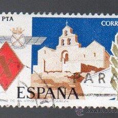 Francobolli: AÑO 1975 - EDIFIL 2265 - SERIE, SANTUARIO DE SANTA MARIA DE LA CABEZA. Lote 54253251