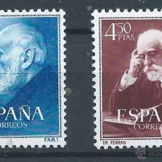 Sellos: R8.G14/ ESPAÑA 1952, EDF, 1119/20, CAT, 48 €, DOCTORES RAMON Y CAJAL FERRAN, NUEVOS**. Lote 54300054