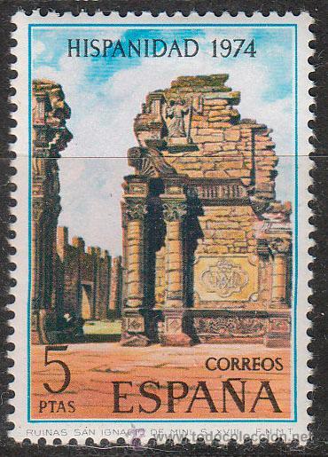 EDIFIL 2215, RUINAS DE LA MISION DE SAN IGNACIO DE MINI (ARGENTINA) NUEVO *** (Sellos - España - II Centenario De 1.950 a 1.975 - Nuevos)