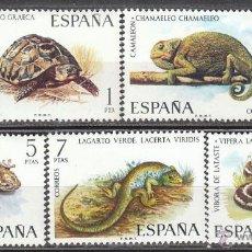 Sellos: EDIFIL 2192/6, FAUNA HISPANICA 1974, NUEVO *** (SERIE COMPLETA). Lote 219277695