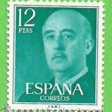 Sellos: EDIFIL 2227. GENERAL FRANCO. (1974-75).** NUEVO SIN FIJASELLOS.. Lote 54431488