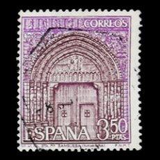 Sellos: ESPAÑA 1968. EDIFIL 1879. TURISMO. IGLESIA DE SANTA MARÍA SIGÜENZA. USADO. Lote 54447973